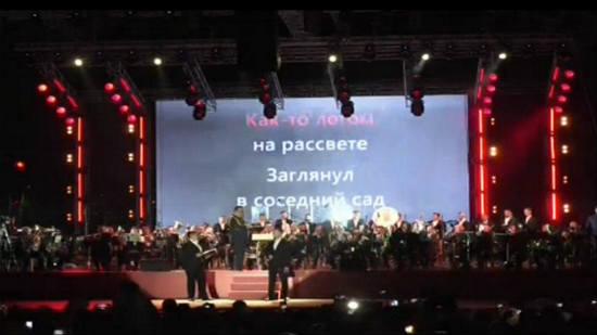koncert_red.jpg