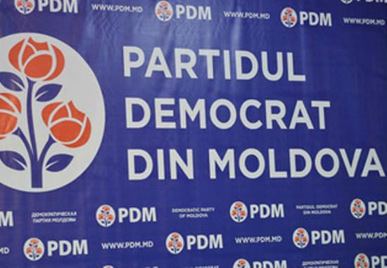 DPM_gfg.jpg