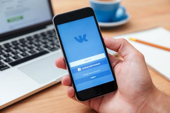 vkontakte-iphonedepo850_t_650x433.jpg
