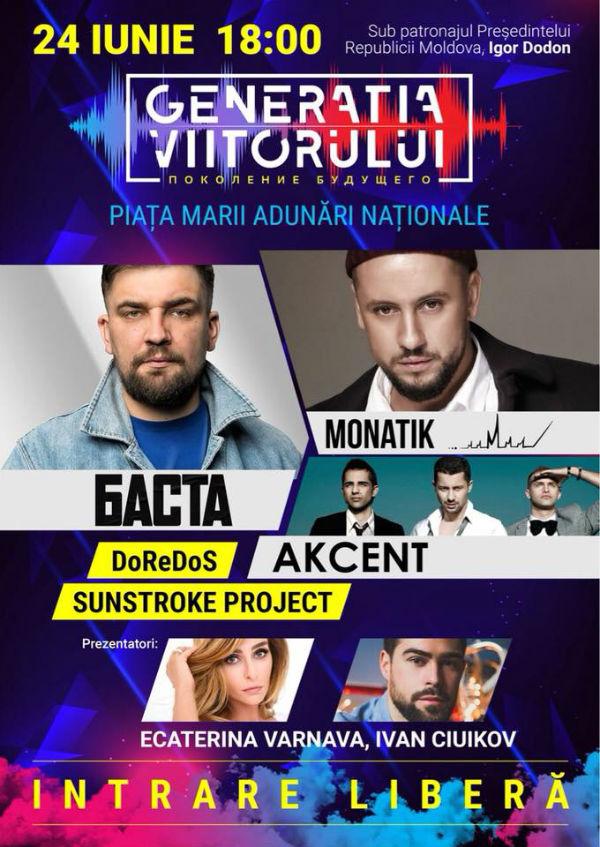 (Видео) Специально для выпускников на главной площади Кишинева выступят Akcent, Monatik и Баста