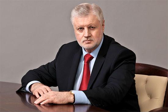 Sergej_Mironov.jpg